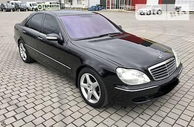 Mercedes-Benz S 320 CDI 2003