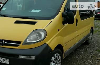 Opel Vivaro пасс. MAKSS 2003