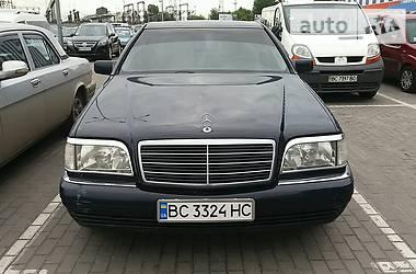 Mercedes-Benz S 280 W140 газ/бензин 1997