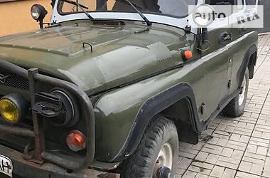 УАЗ 31512 2005