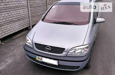 Opel Zafira 1.8i 2000