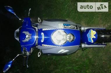 Viper Storm 2008