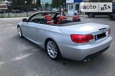 BMW 328 328i Restyling 2013