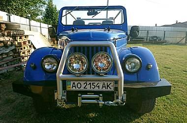 ГАЗ 69 1967