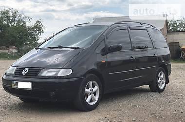 Volkswagen Sharan 1.9 TDI 1998