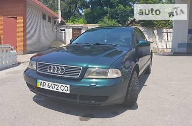 Audi A4 1995