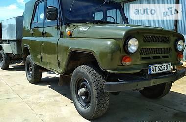 УАЗ 31512 2007