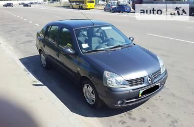 Renault Clio 1.4i 2005