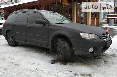 Subaru Outback 3.0 2005