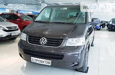 Volkswagen Multivan 2.5 TDI 2008