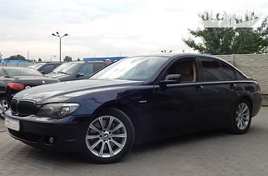 BMW 745 BITURBO 2006
