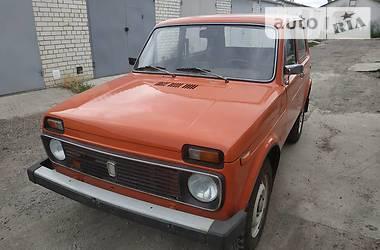 ВАЗ 2121  1.6 1979
