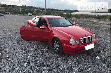 Mercedes-Benz 220 Avangard 2000