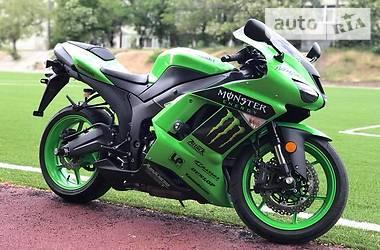 Kawasaki Ninja ZX6R Monster Edition 2008