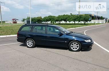 Opel Omega 2.5дті автомат 2002