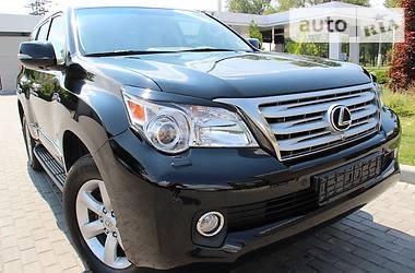 Lexus GX ULTRA LUXURY 7 МЕСТ 2012