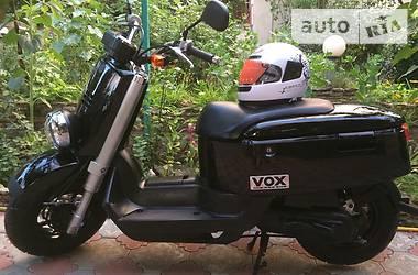 Yamaha Vox 2009