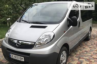 Opel Vivaro пасс. 2014