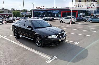 Skoda Octavia 1.8T 2001