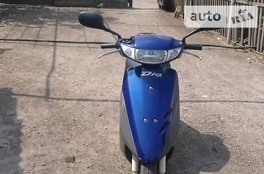 Honda Dio AF34/35 2000