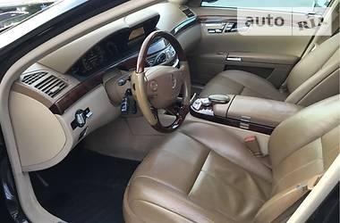 Mercedes-Benz S 320 3.0D 2007