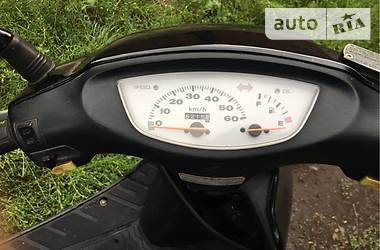 Honda Dio AF34/35 2001