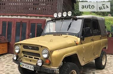 УАЗ 3151 1997