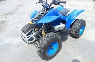 ATV 150 2010
