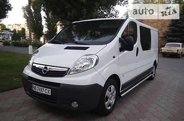 Opel Vivaro пасс. LONG 2014
