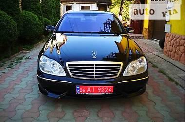 Mercedes-Benz S 220 S600 2003