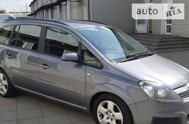 Opel Zafira 1.9 CDTi 2008