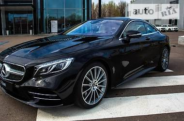 Mercedes-Benz S 450 4 MATIC Coupe 2018