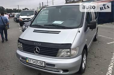 Mercedes-Benz Vito пасс. 110 пас 2002