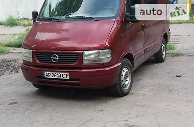 Opel Movano груз. 2001