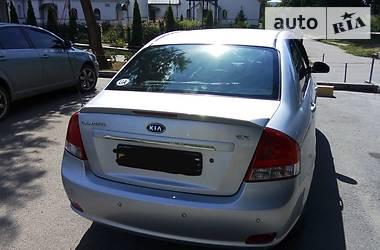 Kia Cerato 2.0i 2008