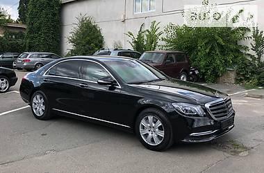 Mercedes-Benz S-Guard S600 VR9 2016