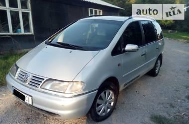 Volkswagen Sharan 1.8 T 1999