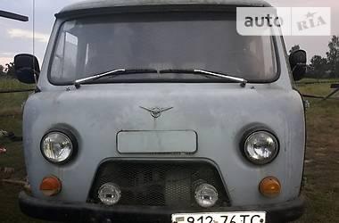 УАЗ 452 пасс. 2.4 1995