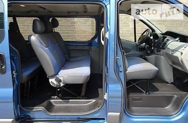 Opel Vivaro пасс. passenger 2014