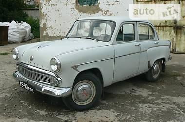 Москвич / АЗЛК 403 1964