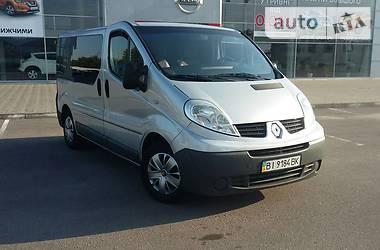 Renault Trafic пасс. EXTRA 2008