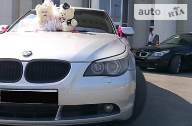 BMW 530 2005