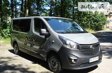 Renault Trafic пасс. 1.6 BITURBO cGERMANY 2015