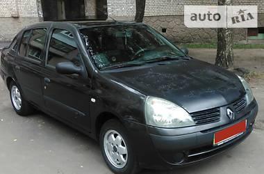 Renault Clio Symbol 2005