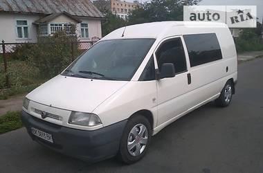 Fiat Scudo пасс. пасажир 2003