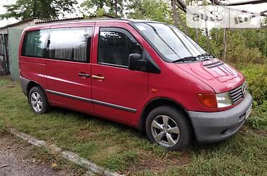 Mercedes-Benz Vito пасс. 110. 2.3 td 1999