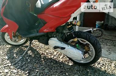 Yamaha Aerox 2006