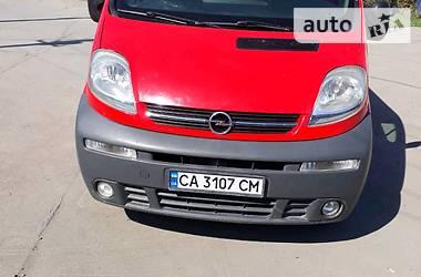 Opel Vivaro груз.-пасс. 1.9 2005