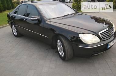 Mercedes-Benz S 400 2003
