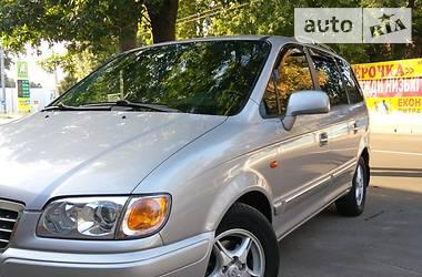 Hyundai Trajet 7 мест 2004